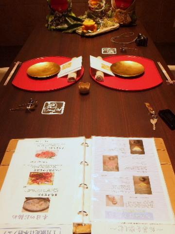 201301kitanokaze0031.jpg