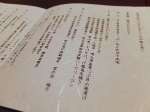 201301kitanokaze0033.jpg