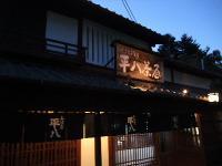 hirahachi0036.jpg
