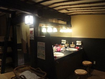 shirakabesou0085.jpg