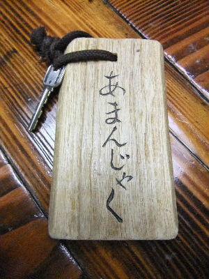 shirakabesou0126.jpg