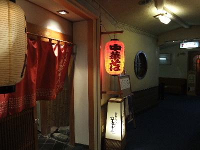 yunoshimakan0063.jpg