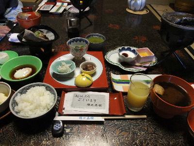 yunoshimakan0081.jpg