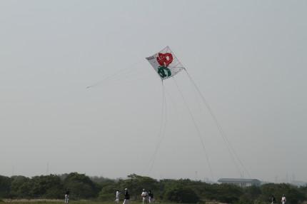 大凧 ゆめ