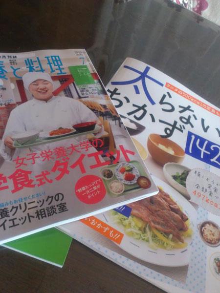 20120611books