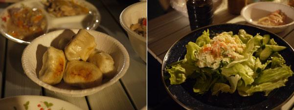 20120915晩餐2