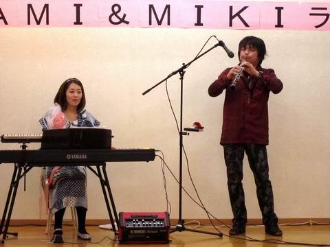 M&M_IMG_7397