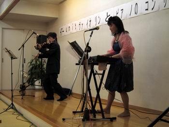 HT-unit ヴァイオリンとピアノのコンサート