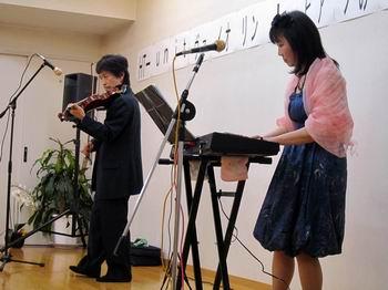 HT-unit バイオリンとピアノのコンサート