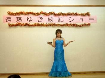 eyukiIMG_4511.jpg