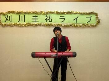 karikawa_3980.jpg