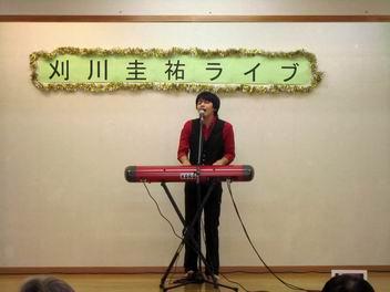 karikawa_3991.jpg
