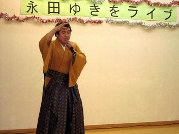 nagata_3240.jpg