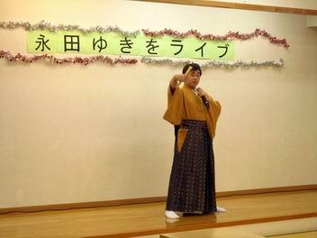 nagata_3244.jpg
