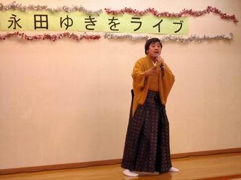 nagata_3250.jpg