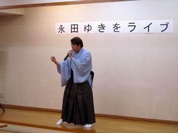nagatayukiwo_2767.jpg