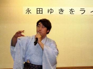 nagatayukiwo_2792.jpg
