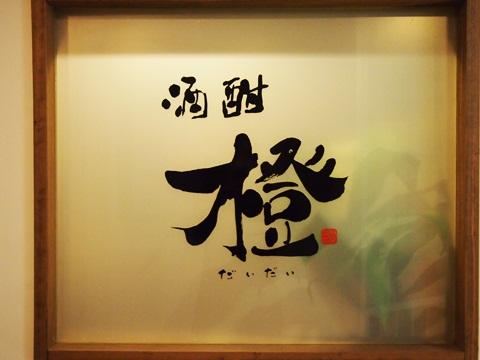 20121227-2.jpg