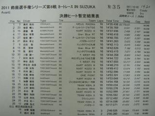 201110024.jpg