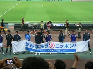 201110118.jpg
