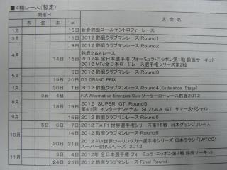 201111182.jpg
