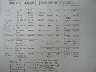 201203212.jpg