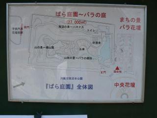 201205272.jpg