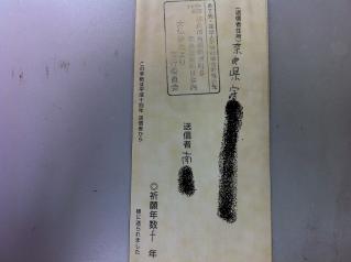 201211141.jpg