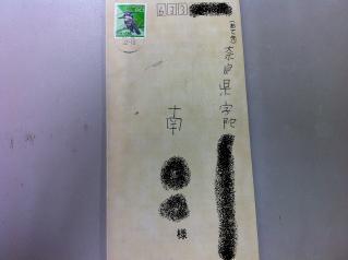 201211142.jpg
