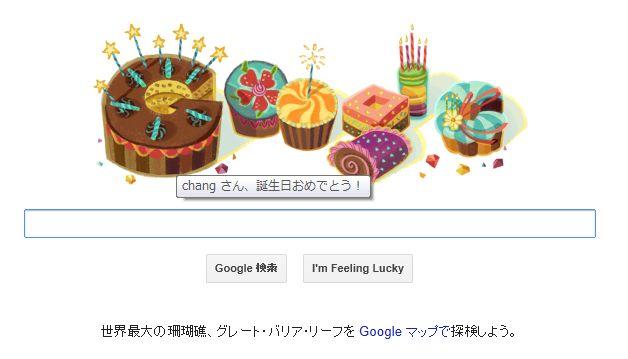 googlebirth.jpg