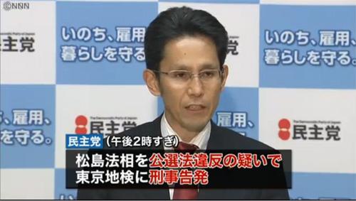 20141017うちわ公選法違反-3
