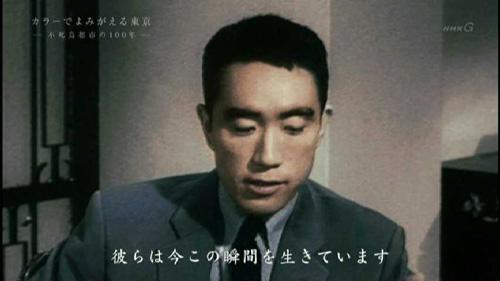 三島由紀夫-1