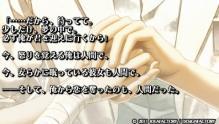 CLOCK ZERO ~終焉の一秒~ Portable_0133