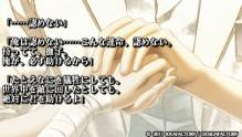 CLOCK ZERO ~終焉の一秒~ Portable_0132