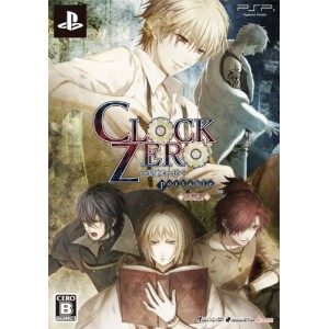 clock-zero-shuuen-no-ichibyou-portable-limited-edition-.jpg