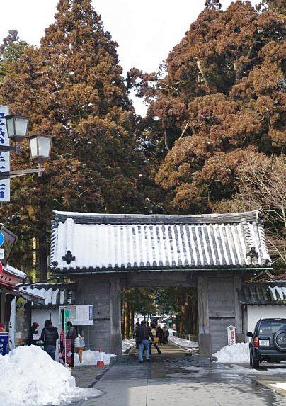 IMGP8zui601.jpg