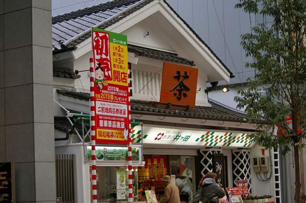 IMGP9kibun-744.jpg