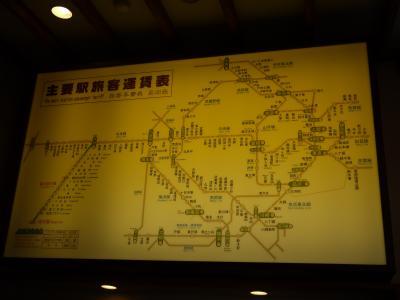 河口湖駅3