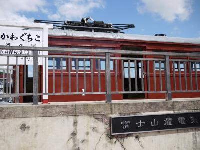 河口湖駅7