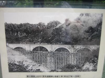 めがね橋9