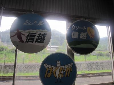 鉄道村10