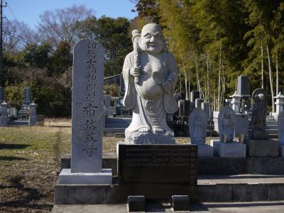 印旛七福神4