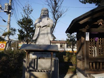 印旛七福神20