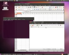 カオスラボ-Ubuntu2
