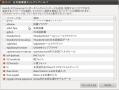 日本語環境セットアップヘルパ