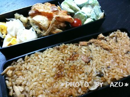 秋刀魚の炊き込みご飯・アボガドサラダ・かき揚げ・シューマイ