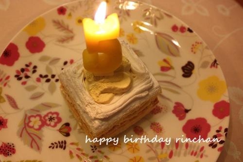 りんちゃんお誕生日おめでとう
