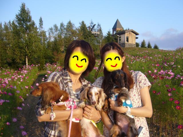 snap_chapuco_201092103416.jpg