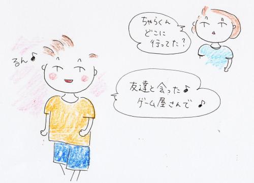 20101017-02_convert_20101017164048.jpg
