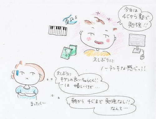 20101017-04_convert_20101017164123.jpg